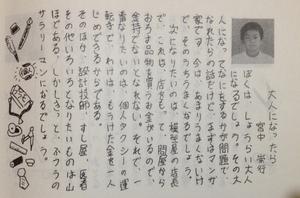 スクリーンショット(2014-10-01 18.14.15).png